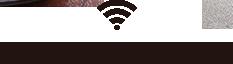全室インターネット対応